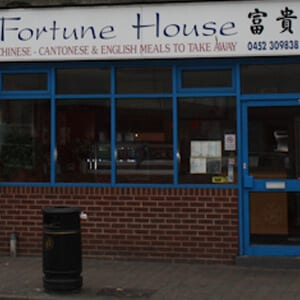 Fortune House Eastgate Street Gloucester Four Gates