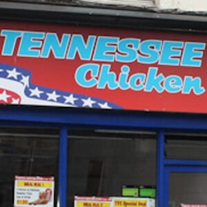 Tennessee Chicken Eastgate Street Gloucester Four Gates